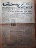 natiunea romana 2 iunie 1946-recursul condamnarii la moarte maresal antonescu