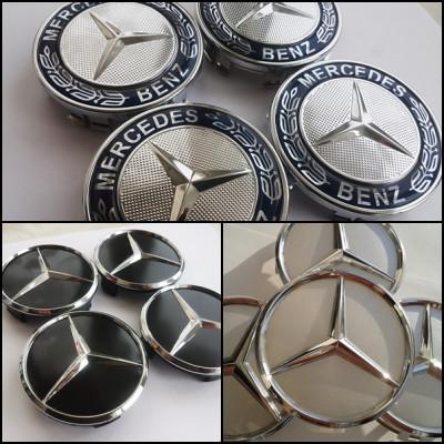 Capace jante aliaj Mercedes diametru 75mm set 4 buc A 171 400 * 00 25 foto