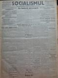 Ziarul Socialismul , Organul Partidului Socialist , nr. 11 / 1920