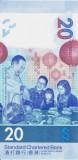 Bancnota Hong Kong 20 Dolari 2018 - PNew UNC ( Standard Chartered Bank )
