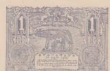 1 LEU 1920/UNC