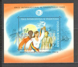 Romania.1985 Anul international al tineretului-colita  HR.488