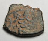 1 Fals,Al-Muzaffar Sayf al-din Majji 1346-1347, Sultanatul Mamluk, Asia