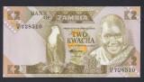 A3657 Zambia 2 kwacha 1980 1988 UNC