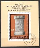 România - 1974 - LP 843 - Ridicarea așezării Cluj - coliță dantelată ștampilată, Stampilat