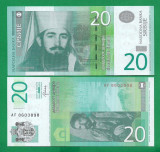 = SERBIA - 20 DINARA – 2013 - UNC    =