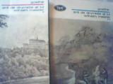 Goethe - ANII DE DRUMETIE AI LUI wILHELM MEISTER { 2 volume } / 1984, Minerva