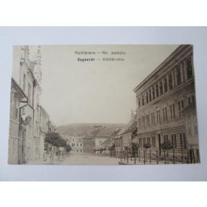C.arte postala necirculata anii 20 Sighisoara/Strada Asilului