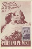 TSV* MAXIMA PRIMA ZI - LUNA PRIETENIEI ROMANO-SOVIETICE 1954, PERFECTA