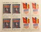 Romania (1979) LP 985 A 35-a aniversare a eliberarii patriei , x4