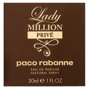 Paco Rabanne Lady Million Prive Eau de Parfum pentru femei 30 ml