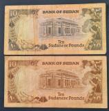 Sudan 10 pounds lire 2 bancnote, Africa