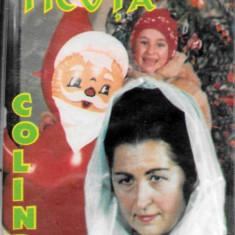 Caseta Elisabeta Ticuță – Colinde, originala, sigilata