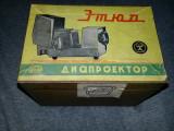 Aparat de proiectie vechi diafilme/diapozitive,perfect functional,masiv,metalic