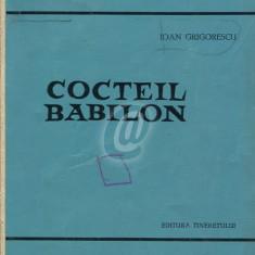Cocteil - Babilon (Ed. Tineretului)