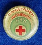 Insigna Donator Onorific - CRUCEA ROSIE Medicina Sanitare Donator de sange #6