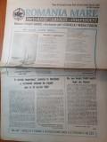 Ziarul romania mare 19 februarie 1993