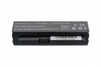 Baterie Laptop CM POWER HP 2230s CQ20-100 foto