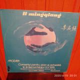 -Y-  MOZART  -Li Mingqiang  PIAN  DISC VINIL