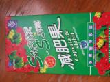 Pastile de Slabit -Super Slim ( Produs Original ), Naturalia Diet