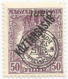 Romania, Em. Oradea, LP 24d/1919, Carol, Zita, supr. KOSTARSASAG, eroare 2, MNH