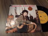 DISC VINIL IRINA LOGHIN  RARITATE!!!!!EPC 779 STARE DISC EX