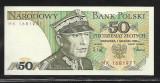 Polonia  50  Zloti    (P142c) 1988 UNC