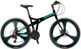 """Bicicleta Mosso Marine ACR 2D pliabila , aluminiu , roata 26"""", culoare Negru/AlbPB Cod:M01MSO2602617003"""