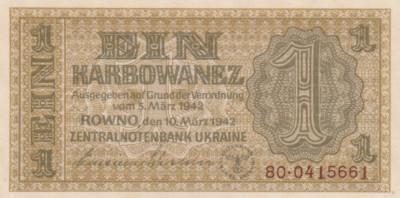 Ucraina  1 Karbowanez 1942  P-49  UNC foto