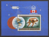 MONGOLIA SPORT J.O. DE VARA 1976 ( colita dantelata ) MNH, Nestampilat