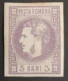 ROMANIA 1868 CAROL CU FAV. 3 bani VIOLET,MARGINI MARI. URME DE SARNIERA. L.P. 22, Nestampilat