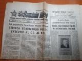 romania libera 9 februarie 1989-art. com. asau jud. bacau,autoturisme pitesti