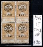 Romania 1919, CLUJ, LP 1a, MICHEL 2 I, bloc de 4, MNH LUX! RARITATE! 1.000 €!!!