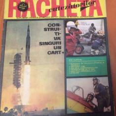 RACHETA CUTEZATORILOR  Nr 1 August 1969