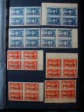 ROMANIA 1948 BLOCURI MNH SUPRATIPAR