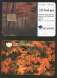 Romania 1999 Telephone card Leaf Rom 47 CT.063