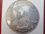 RUSIA 3 RUBLE 1993 //ARGINT  .900 /34.88 g  UNC//PROOF