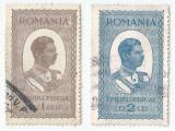 Romania, lot 335 cu 2 timbre fiscale generale, 1932, oblit., Stampilat