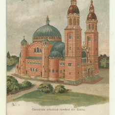 Cp Sibiu : Catedrala ortodoxa romana din Sibiu - circulata 1927, timbre, Fotografie