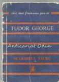 Scarabeul Sacru - Tudor Gheorghe