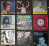 vinyl single Phoenix,Sincron,Mircea Florian,Romanticii,Saftiuc,Valeriu Sterian