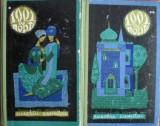 1001 de Nopti  (vol. I + II) Basme arabe istorisite de Eusebiu Camilar