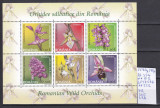 2007 Orhidee salbatice din Romania Bl.394 LP1758f MNH, Sport, Nestampilat
