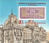 România, LP 1181/1987, Bancnote şi monede româneşti, coliţă dantelată, MNH, Nestampilat