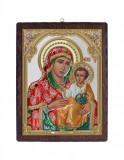 Icoana Maica Domnului de la Ierusalim Argint Auriu Color 12x15cm ClassGifts Cod Produs 2685