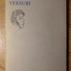 VERSURI - PUSKIN