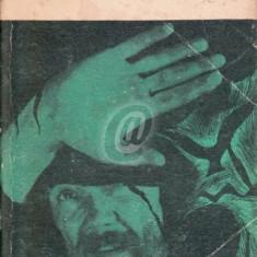 Lupul de mare (Ed. Minerva)