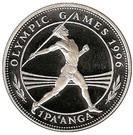 Tonga 1 Pa'anga 1994 - Javelin, Argint 31.55g/925, Aoc1 KM-159 UNC !!!