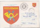 bnk fil Intreg postal expediat prin stafeta - Ziua marcii postale romanesti 1977