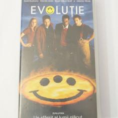 Caseta video VHS originala film tradus Ro - Evolutie